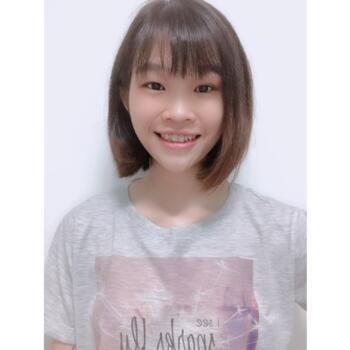 新加坡的保母: Rachel