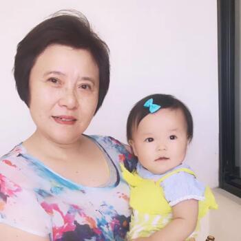 Babysitters in Rockdale: Zhenyun