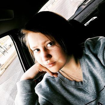 Babysitter Tramore: Rebekah
