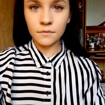 Opiekunka do dziecka Kielce: Ania