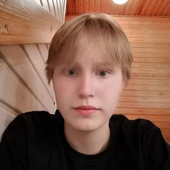 Lastenhoitaja Espoo: Aino