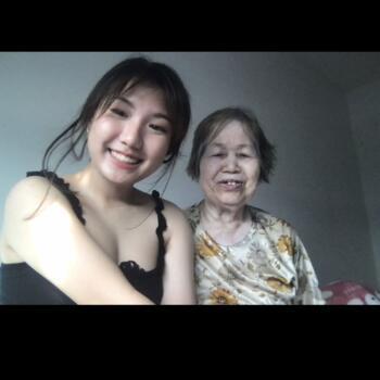 保母 新加坡: Zhi Yin