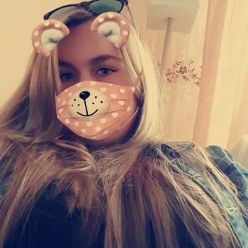 Babysitter Schwalbach am Taunus: Lejla Ziljkic