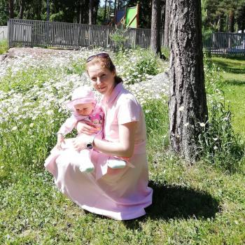 Lastenhoitotyö Espoo: Lastenhoitotyö Ekaterina