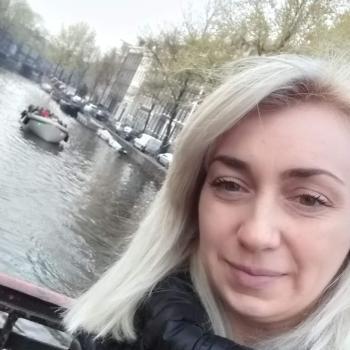 Oppas Amsterdam: Irina