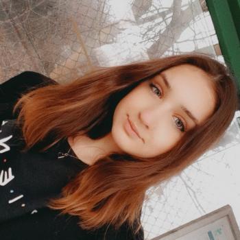 Babysitter Hamm: Tatjana