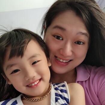 新加坡的保母: Su Mee