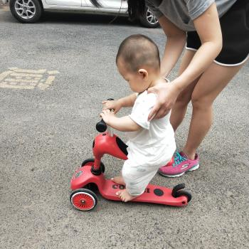 Babysitting job in Auckland: babysitting job Mandy