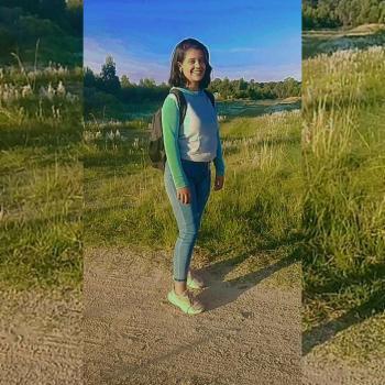 Babysitter in La Floresta: Luján