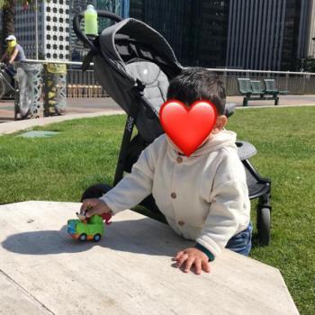 Babysitter Courbevoie: Hajar