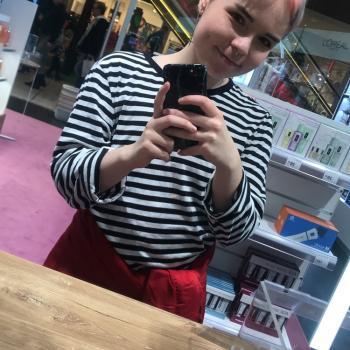 Lastenhoitaja Kuopio: Kuura