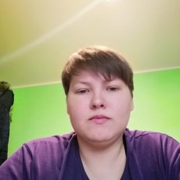 Babysitter in Bialystok: Urszula