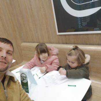 Babysitting job Wolverhampton: babysitting job Vasile-Cristian