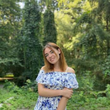 Opiekunka do dziecka w Poznań: Karyna