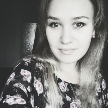 Babysitter Kiel: Sukhareva