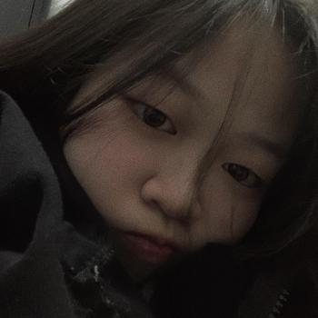 Babysitter in Singapore: Rin