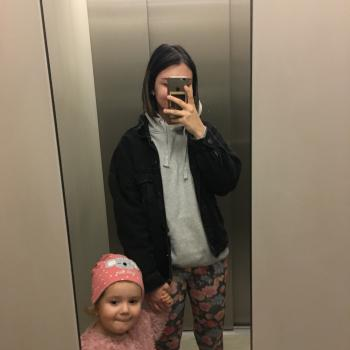 Babysitter Traun: Monika