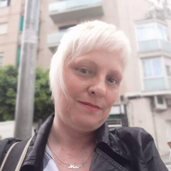 Canguro Hospitalet de Llobregat: ROSA SANCHEZ GONZALEZ
